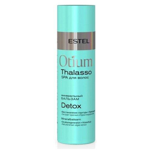 Купить ESTEL Estel, Otium Thalasso Detox - минеральный бальзам для волос, 200 мл