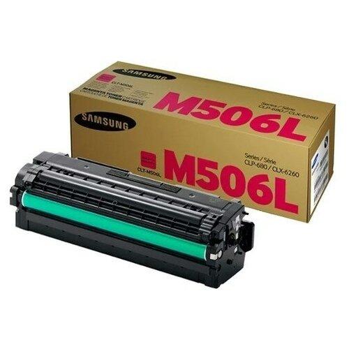 Фото - Картридж лазерный SAMSUNG CLT-M506L пурпурный (350 картридж лазерный samsung clt y506s желтый 1500ст