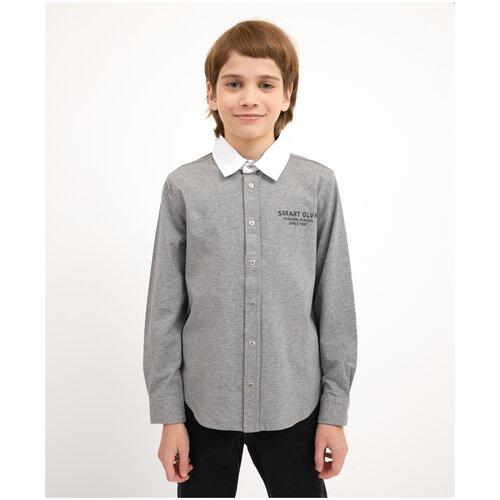 Рубашка серая с длинным рукавом Gulliver для мальчиков, цвет серый, размер 164, модель 200GSBC1403