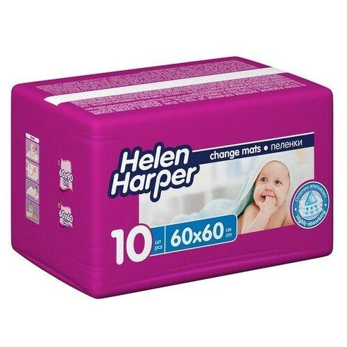 Helen Harper Детские впитывающие пелёнки Helen Harper, размер 60х60, 10 шт.