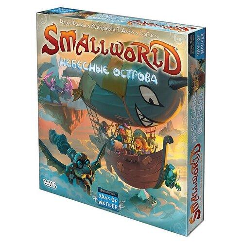Купить Дополнение для настольной игры HOBBY WORLD Small World: Небесные острова, Настольные игры