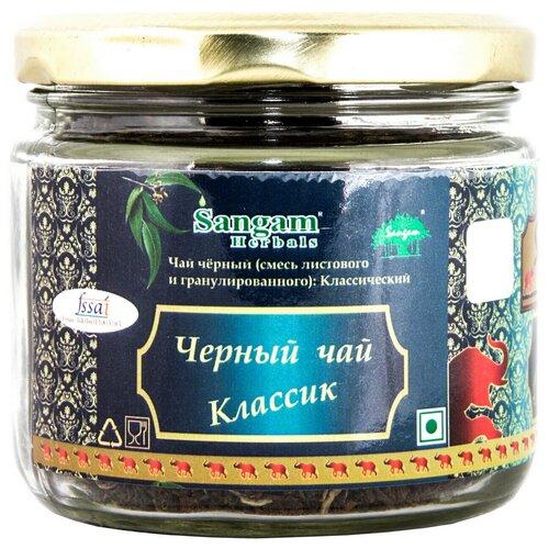 Чай черный Sangam Herbals Классик, 100 г чаванпраш джем sangam herbals