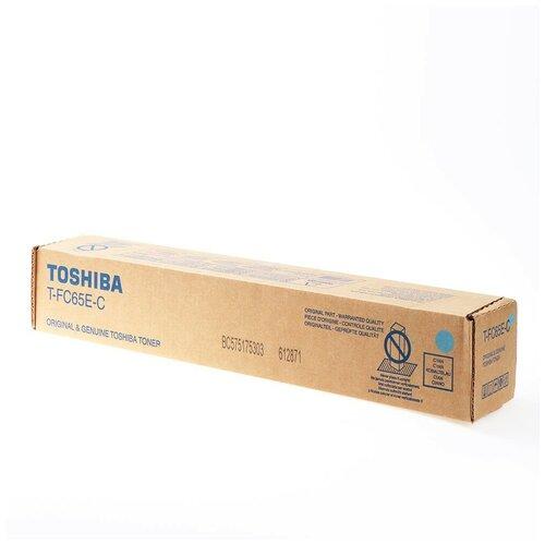 Фото - Картридж Toshiba T-FC65EC (6AK00000179) картридж toshiba t 2500e 60066062053