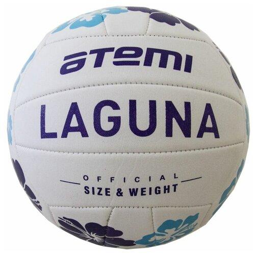 Волейбольный мяч ATEMI Laguna белый/темно-синий/голубой