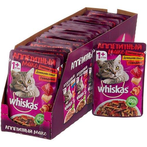 Фото - Влажный корм для кошек Whiskas Аппетитный микс для здоровья кожи и блеска шерсти, с говядиной 24 шт. х 85 г (кусочки в желе) влажный корм для котят whiskas беззерновой с телятиной 24шт х 85 г кусочки в желе