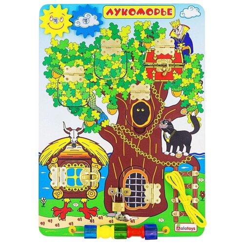 Фото - Бизиборд Aalatoys Лукоморье разноцветный лукоморье трикотаж колготки детские лукоморье лиана ажурные синий 122 128