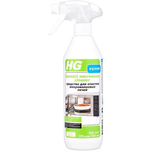 Фото - Средство для очистки микроволновых печей HG, 500 мл средство для микроволновых печей brezo 97041