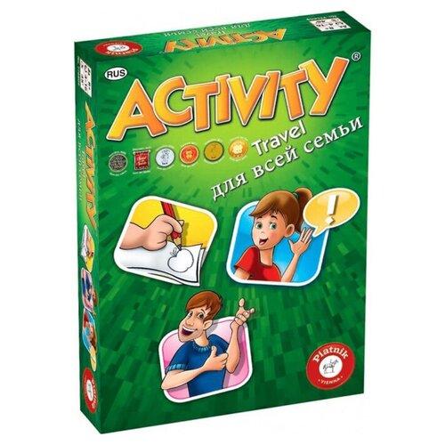 Купить Настольная игра Piatnik Активити. Travel для всей семьи, Настольные игры