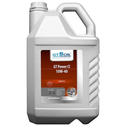 Полусинтетическое моторное масло GT OIL Power CI 10W-40 6 л недорого