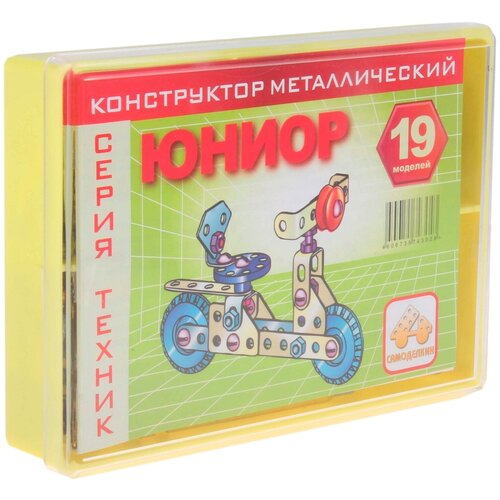 Конструктор Самоделкин Техник 03002 Юниор