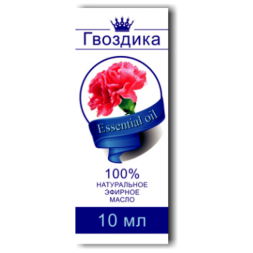 Эфирное масло Гвоздика, 10 мл.