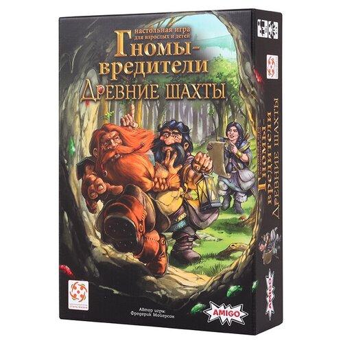 Настольная игра Стиль Жизни Гномы-вредители. Древние шахты