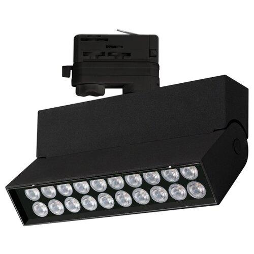 Трековый светильник-спот Arlight LGD-LOFT-TRACK-4TR-S170-10W Warm3000 (BK, 24 deg) спот arlight sp bed r90 3w warm3000 029634