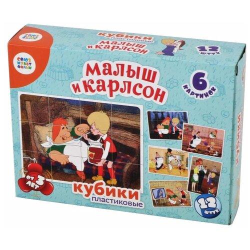 Фото - Кубики-пазлы Десятое королевство Малыш и Карлсон 03520 пазлы десятое королевство пазл малыш и карлсон 30 элементов