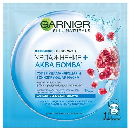 GARNIER тканевая маска Увлажнение + Аква Бомба, 32 г garnier тканевая маска увлажнение антистресс 32 г 2 шт