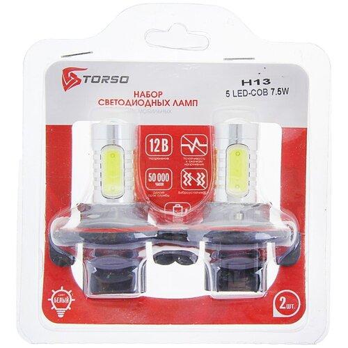 Лампа автомобильная светодиодная Torso 1059422 H13 12V 7.5W 2 шт.