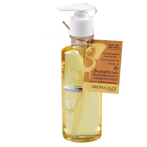 Aroma Jazz масло для лица Волшебство китайского лимонника, 200 мл
