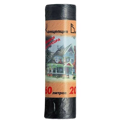 Фото - Мешки для мусора Концепция Быта 60 л, 20 шт., черный мешки для мусора концепция быта гранит 30 л 20 шт черный