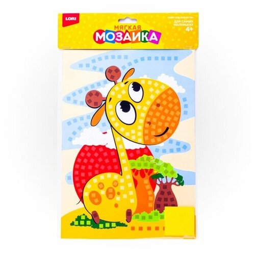 LORI Мягкая мозаика Большой набор Жираф (Кэ-011)