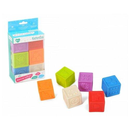 Кубики Elefantino Мягкие кубики IT106447