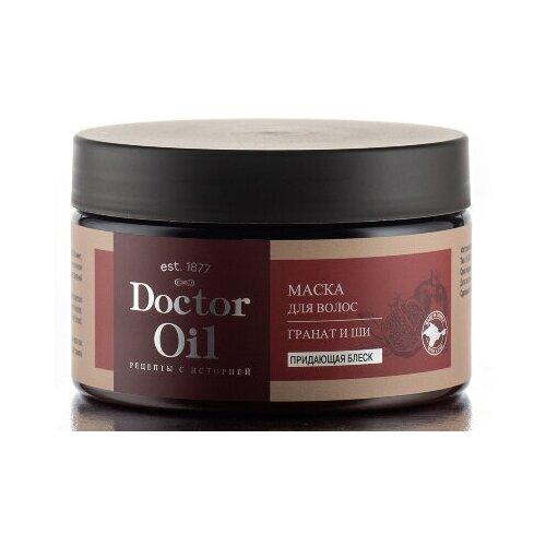 Купить DrOil Маска для волос Сlassic придающий блеск «Гранат и ши», 250 мл, Doctor Oil