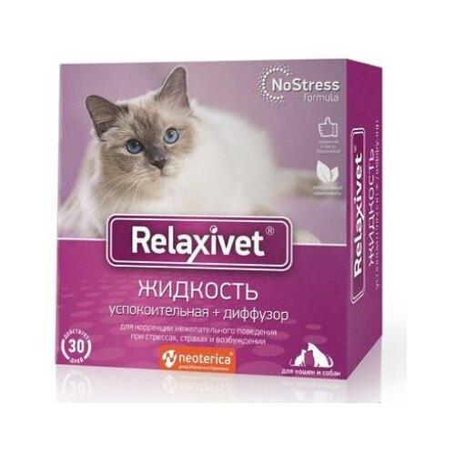 Relaxivet диффузор + жидкость успокоительная для кошек и собак, 45мл x102, 0,120 кг