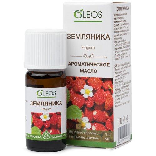 OLEOS ароматическое масло Земляника, 10 мл