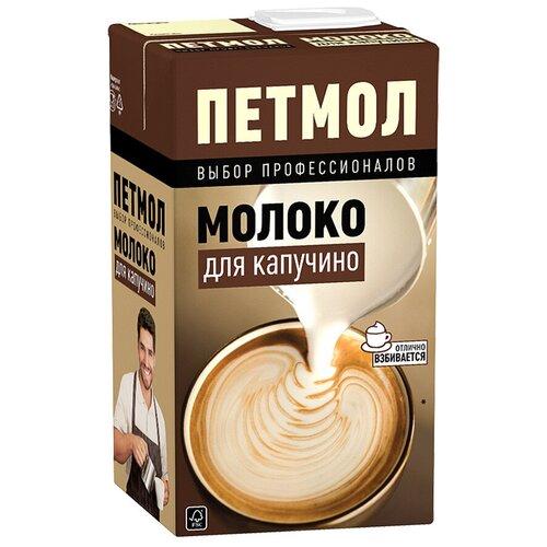 Молоко Петмол ультрапастеризованное, обогащенное белком, для капучино 3.2%, 0.95 л