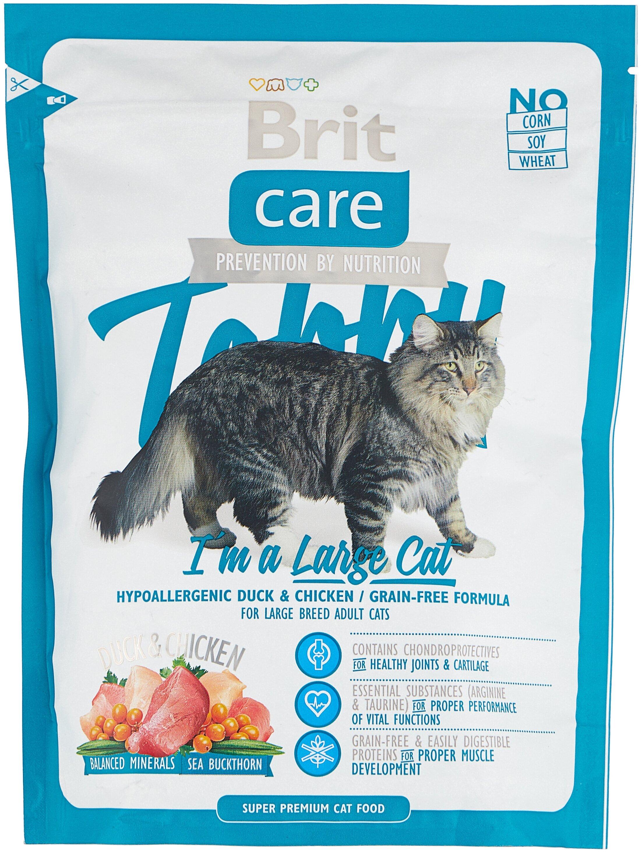 Сухой корм для кошек Brit Care Tobby, беззерновой, с уткой, с курицей — купить по выгодной цене на Яндекс.Маркете