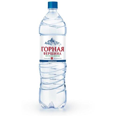 Минеральная питьевая вода Горная вершина негазированная, ПЭТ, 1.5 л вода питьевая горная вершина негазированная 1 5 л