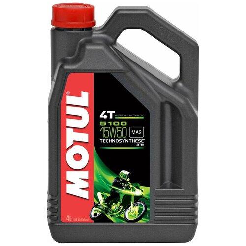 Фото - Полусинтетическое моторное масло Motul 5100 4T 15W50 4 л масло моторное полусинтетическое 4 тактное для лодочных двигателей motul outboard tech 4t 2л