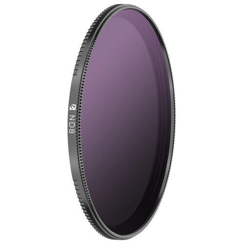 Фото - Светофильтр Freewell Magnetic ND8 82мм светофильтр rodenstock hr digital nd filter 4x 82мм