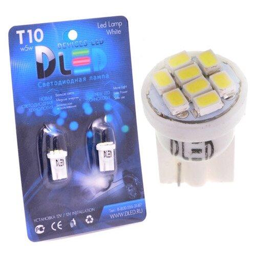 Светодиодная автомобильная лампа T10 - W5W - 8 SMD 1210 (Комплект 2 лампы.) Желтая