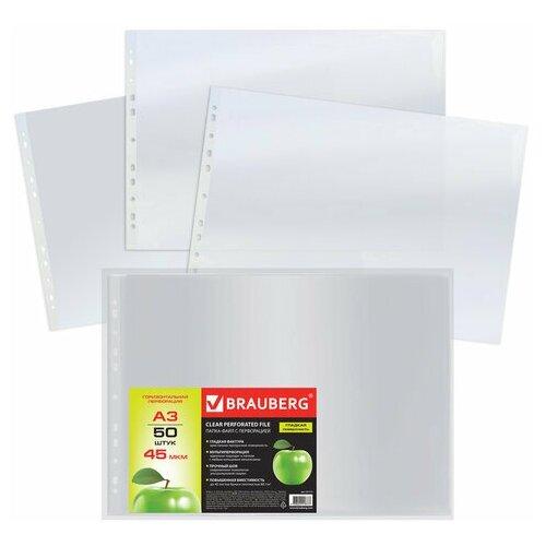 Купить Папки-файлы большого формата (297х420 мм), А3, горизонтальные, комплект 50 шт., 45 мкм, BRAUBERG, 221715, Файлы и папки