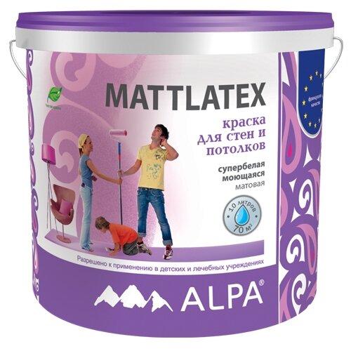 Краска латексная Alpa Mattlatex для детской моющаяся матовая супербелый 2 л