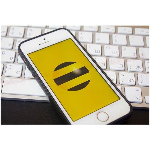 Тарифы безлимитного интернета для телефонов и планшетов, Биlайн