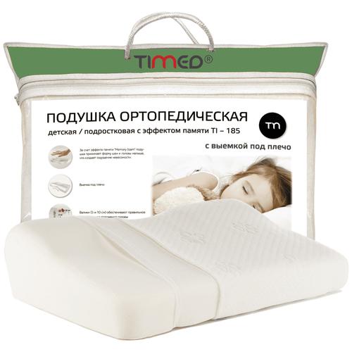 Подушка ортопедическая Экотен под голову для детей Ti-185 (31 х 52 см)