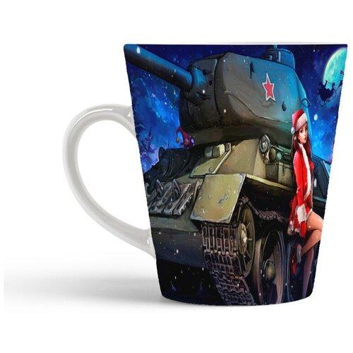 Кружка-латте CoolPodarok World of Tanks WoT Танки Ворлд оф тэнкс (Танк и снегурочка)