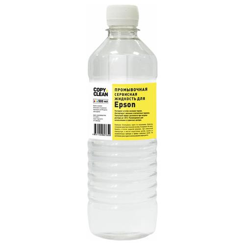 Фото - Промывочная жидкость для принтера Epson, 500мл смазка copyclean для принтеров 35ppm mfp300 20 гр