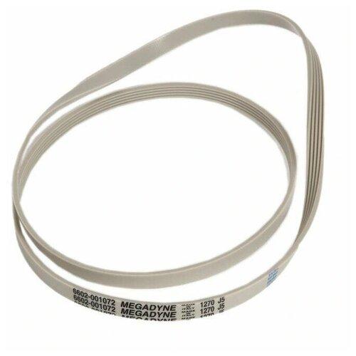 Ремень для стиральной машины Samsung (Самсунг) 1270 J5