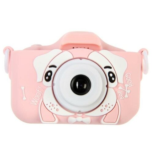 "Фотоаппарат Сима-ленд Cartoon Digital Camera Puppy ""Собачка"" розовый"