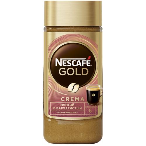 Кофе растворимый Nescafe Gold Crema, стеклянная банка, 95 г кофе растворимый черная карта gold стеклянная банка 95 г