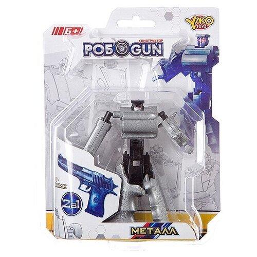 Купить Трансформер Yako РобоGUN Револьвер М6683-1 серебристый, Роботы и трансформеры