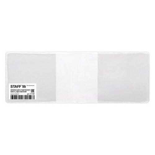 STAFF Обложка для студенческого билета, удостоверения, 110х75 мм, ПВХ, прозрачная, STAFF, 237588, 100 шт.