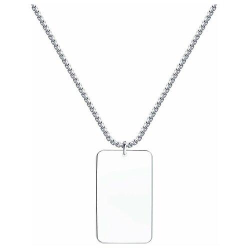 SOKOLOV Колье из серебра 94070374, 60 см, 16.61 г