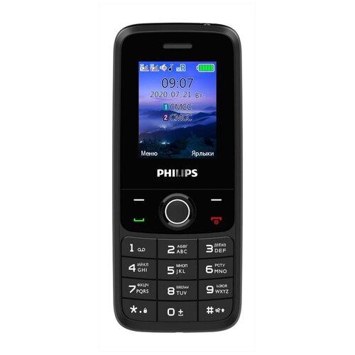 Телефон Philips Xenium E117 темно-серый