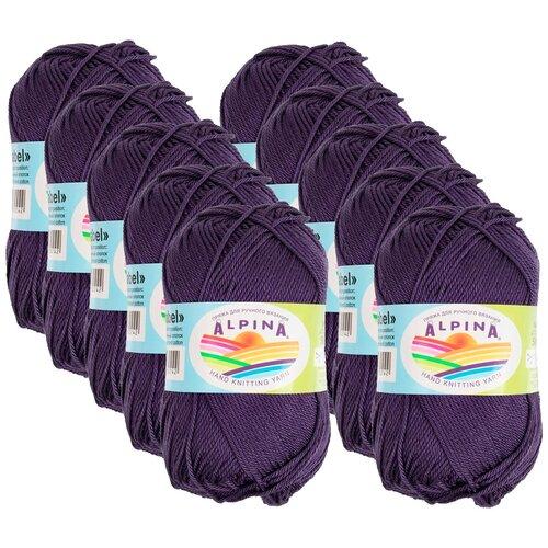 Купить Пряжа Alpina Anabel, 100 % хлопок, 50 г, 120 м, 10 шт., №065 т.фиолетовый