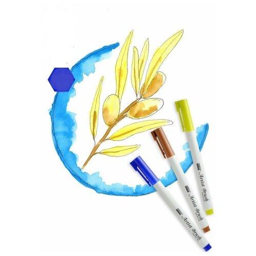 Marvy Uchida / Набор акварельных маркеров д/скетчинга (50,52,54) MODERN 3 цвета/уп.