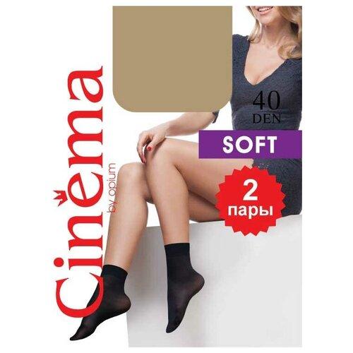 Капроновые носки Cinema by opium Cinema Soft 40 den, 2 пары, размер one size, naturel