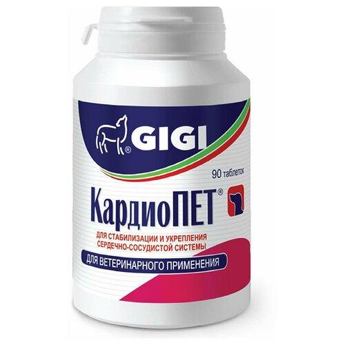 Таблетки Gigi КардиоПЕТ Для стабилизации и укрепления сердечно-сосудистой системы у собак и кошек 90 тб